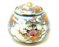 VINTAGE ORIENTAL PAINTED PORCELAIN COVERED JAR - GRT