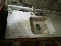 1950's 54 Inches x 24 Inches Single Basin Double Drainboard Farmhouse Sink with Porcelain Hot & Cold Knobs