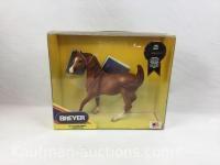 Copper-Arabian Limited Edition