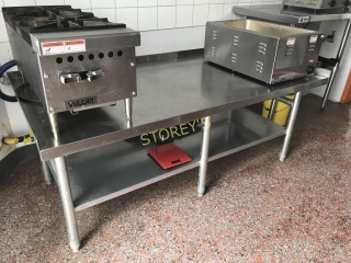 Approx 5' Welded Equipment Stand