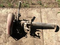Unknown boat motor