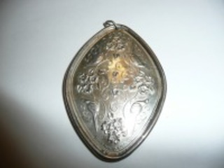 1974 STERLING SILVER TOWEL ORNAMENT