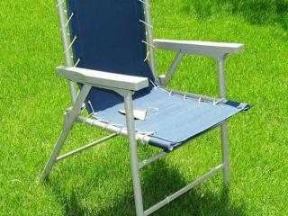 Blue Folding Lawn Chair, Like New.