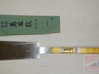 Japanese Tree Saw w/ Sheath.