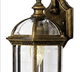 TRANS GLOBE COACH LANTERN LIGHT
