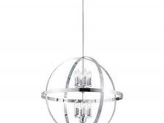 DVI ORB COMPASS LIGHT FIXTURE