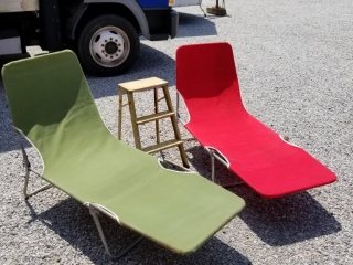 Lot To Include Two Adjustable Metal And Fabric