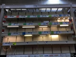 Assorted under counter light fixtures