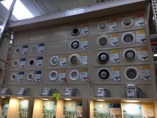 Assorted recessed light fixtures