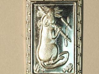 $100 Sterling Silver Pendant