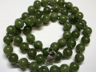 $600 S/Sil Jade Nephrite Necklace