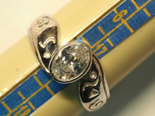 $110 Sterling Silver Ring (3.44g)
