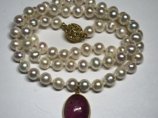 $800 14K Ruby Fw Pearl Necklace