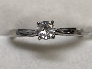 $1890 14K  Diamond Ring