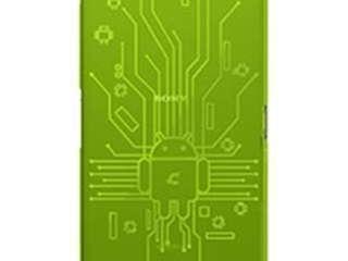 Xperia Z3 Tablet Compact Case, Cruzerlite Bugdroid