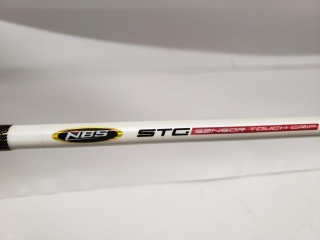 NBS - Zexus - Fishing Rod UNRESERVED