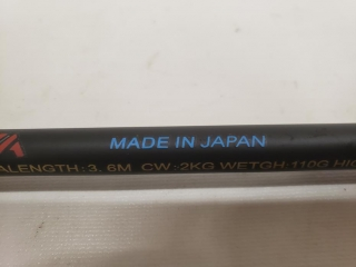 Daiwa - 3-360 High Carbon - Fishing Rod UNRESERVED
