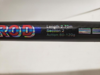 Spinning Rod - 270 - Fishing Rod UNRESERVED