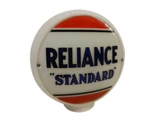 CANDIAN RELIANCE STANDARD GAS PUMP GLOBE