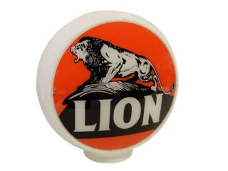 LION MILK GLASS GAS PUMP GLOBE