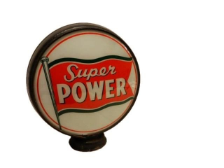 B-A SUPER POWER CANADIAN GAS PUMP GLOBE