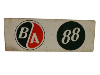B/A (GREEN/RED) 88 & SUNDAY DST SIGN
