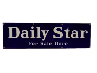DAILY STAR FOR SALE HERE SSP SIGN