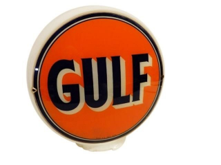 GULF MILK GLASS GAS PUMP GLOBE