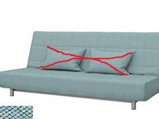 SOFERIA IKEA BEDDING SOFA BED ONLY