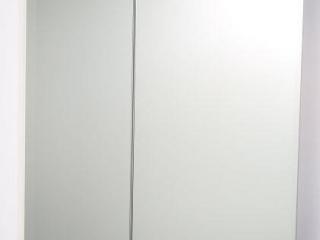 CROYDEX WHITE 2DOOR STEEL CABINET