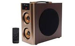 ROCKVILLE RHB70 HOME THEATER COMPACT POWERED