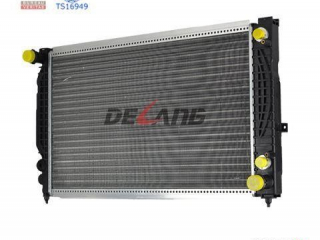 PERFORMANCE RADIATOR MODEL  (ITEM SOLD AS IS)