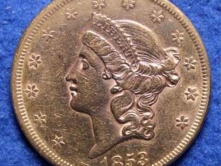 1853 Gold $20 Liberty Coin