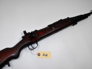 (CR) Persian Iranian Mauser 8mm