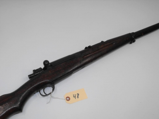 (CR) Siamese 1903 8mm Mauser