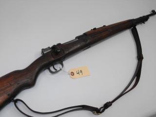 (CR) Brazilian Mauser 08/34 30 cal.
