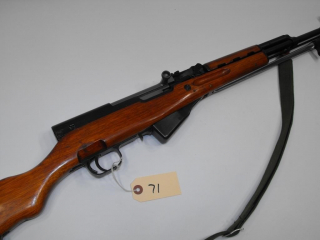 (CR) Chinese Norinco SKS 7.62X39