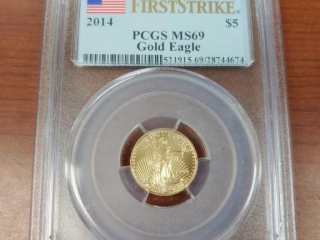 2014 Gold Eagle, MS 69, 1/10