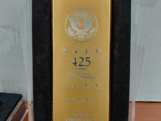 Roll of (50) 2007 Presidential gold