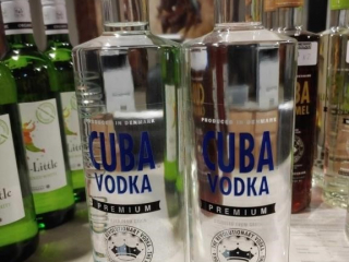 (2) Bottles of Cuba Vodka, both 750ml.