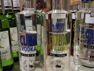 (2) 750ml Bottles of Cuba Vodka