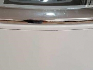 Kenmore top load washer legs broke on front