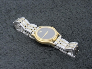 Gold Plated Movado Museum Ladies Watch w/Appraisal