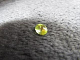 Peridot Oval Gemstone-
