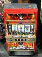 Authentic Japanese Pachislo Skill Stop Slot Machine, Star Of The Giants Baseball Themed Machine With...