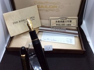 Fountain Pen Collection On-Line Only Auction