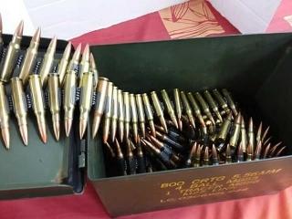 308 Copper Norinko, Lot 250
