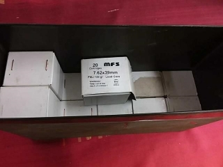 7.62 x 39 Hungarian, Lot of 260, With Case