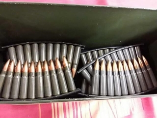 7.62 x 39 FMJ, Lot of 240, with Case