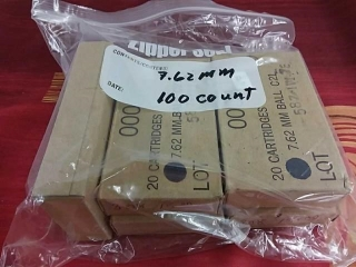 7.62mm, Lot of 100